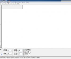 CJK3D程序无需安装