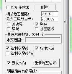 CJK3D_Tri模型范围设置