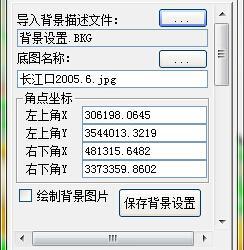 CJK3D_Tri底图设置