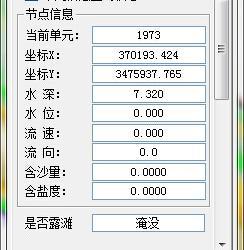 CJK3D_Tri数据查询