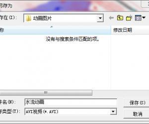 CJK3D_Tri输出AVI动画