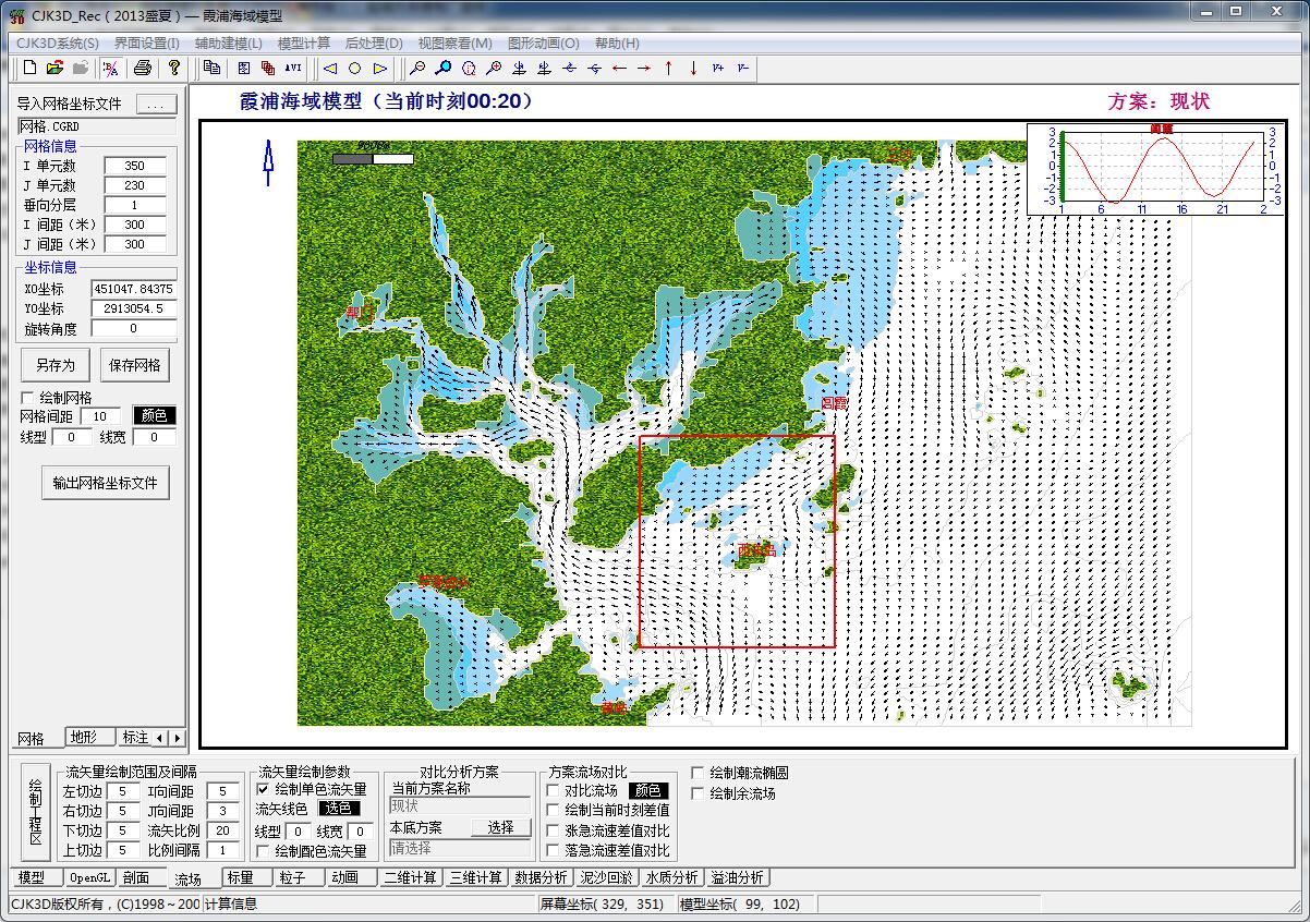 CJK3D应用实例:福建霞浦海域模型